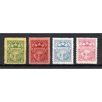 Латвия\20о\ 1925 Latvia. гербы (серия, CV $30, MH/MNH)30s - MNH.