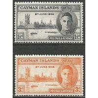 Кайманы. Король Георг VI. Парламент в Лондоне. 1946г. Mi#115-16. Серия.
