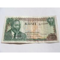 Кения. 10 шиллингов 1978 год