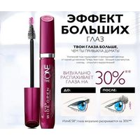 Тушь The ONE Eyes Wide Open Oriflame