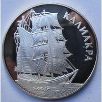 Болгария. 100 левов 1992. Серебро (389)