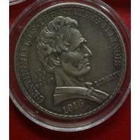 США 1/2 доллара 1918. 100 лет штату Иллиноис. Оригинал. Состояние!