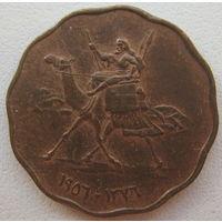 Судан 2 миллима 1956 г.
