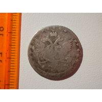 """Монета 15 копеек """"Катьки второй"""" 1767 года"""