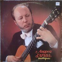 Андрей Гарин гитара, LP