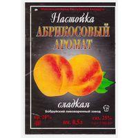 Этикетка Сладкая настойка Абрикосовый аромат