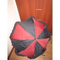 Зонт  СССР для киносъемок