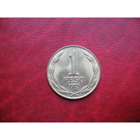 1 песо 1979 год Перу