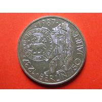 10 марок 1987 года (750 лет Берлину) МД Гамбург