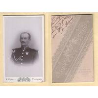 Кабинет-фото / Портрет генерала, униформа / W. Werner, Riesa - Lommatzsch