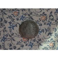 15 копеек 1792 редкая