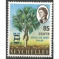 Сейшелы. Королева Елизавета II. Кокосовая пальма. Надпечатка на #205. 1965г. Mi# 219.