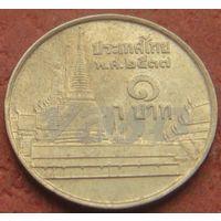 4558:  1 бат 1994 Тайланд