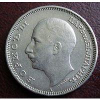 Болгария. 20 лева 1940 г.