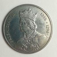 """100 злотых 1985 года. Польша. """"Пшемыслав 2"""". Монета А1-4-8"""