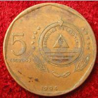 7638:  5 эскудо 1994 Кабо-Верде