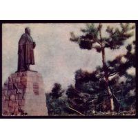 Казахстан Алма-Ата Памятник Абаю