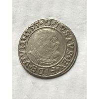 Грош 1535