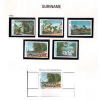 Суринам-1981,(Мих.957-961,Бл.31) **  , Живопись, природа