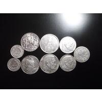 Монеты Германия-отличные.