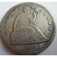 США 1 доллар 1863 года. Отличная копия редкой монеты. Серебрение.