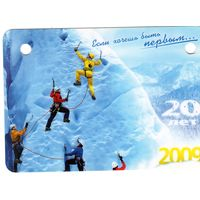 Календарик. Приорбанк. 2009.