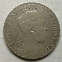 Эфиопия 1 быр 1897г