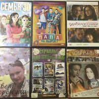 Российские фильмы и сериалы