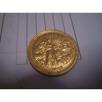 Один червонец Диметра 1923г ! Под золото! Очень редкая МОНЕТА!