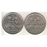1 лира 1978,1979 г.