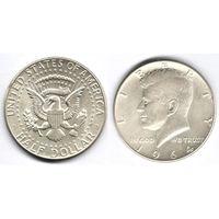 1/2 доллара 1964 года серебро блеск