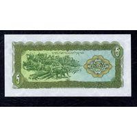 Лаос 5 кип 1979 г. UNC.  распродажа