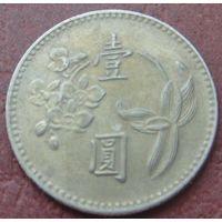 2318:  1 доллар 1975 Тайвань