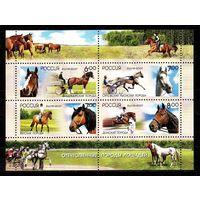 Россия 2007 СПОРТ ФАУНА Лошади Отечественные породы лошадей Лист