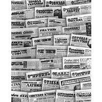 Куплю газеты!!!