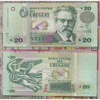 Распродажа коллекции. Уругвай. 20 песо 2008 года (P-86а - 2003-2015 Issue)