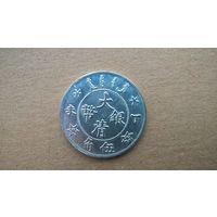 Китай - Империя 50 центов, 1907г.