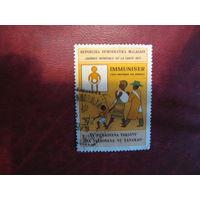 Марка Мадагаскар Иммунизация 1977 года