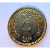 5 пиастров Египет 1992 года