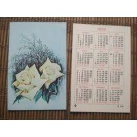 Карманный календарик . Розы. 1986 год