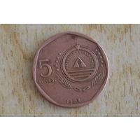 Кабо-Верде 5 эскудо 1994