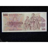Чехословакия 500 крон 1973 г