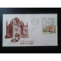 Израиль 1959 худ конверт + СГ