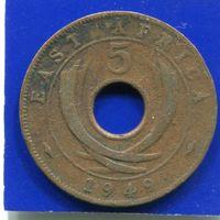 Британская Восточная Африка 5 центов 1949
