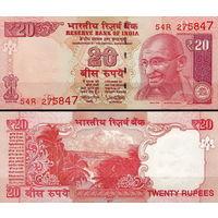 Индия  20 рупий  2016 год    UNC