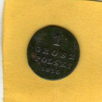 1 грош польский 1816 IB