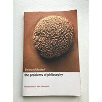 Бертран Рассел. Проблемы философии (на английском)