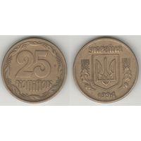 Украина __km2 25 копеек 1994 год km2.1a (h01)