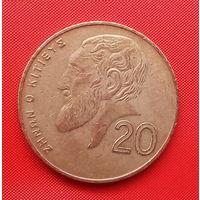 50-34 Кипр, 20 центов 2001 г.