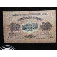 Грузия 5000 рублей 1921 г